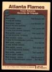 1977 O-Pee-Chee #322   Flames Records Back Thumbnail