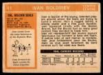 1972 O-Pee-Chee #41  Ivan Boldirev  Back Thumbnail