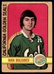 1972 O-Pee-Chee #41  Ivan Boldirev  Front Thumbnail