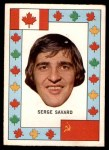 1972 O-Pee-Chee Team Canada #25  Serge Savard  Front Thumbnail
