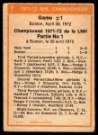 1972 O-Pee-Chee #7   Playoff Game 1 - Bruins / Rangers Back Thumbnail