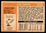 1972 O-Pee-Chee #5  Ron Harris  Back Thumbnail