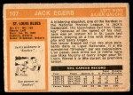 1972 O-Pee-Chee #107  Jack Egers  Back Thumbnail