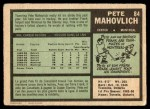 1971 O-Pee-Chee #84  Peter Mahovlich  Back Thumbnail