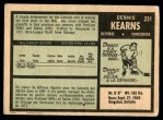 1971 O-Pee-Chee #231  Dennis Kearns  Back Thumbnail