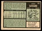 1971 O-Pee-Chee #143  Serge Savard  Back Thumbnail