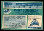 1976 O-Pee-Chee NHL #112  Chris Oddleifson  Back Thumbnail