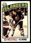 1976 O-Pee-Chee NHL #11  Ed Westfall  Front Thumbnail