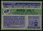 1976 Topps #52  Greg Joly  Back Thumbnail