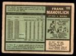 1971 O-Pee-Chee #105  Frank Mahovlich  Back Thumbnail