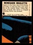 1966 Topps Batman Blue Bat Puzzle Back #12 PUZ  Renegade Roulette Back Thumbnail