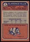 1973 Topps #9  Clarence Ellis  Back Thumbnail
