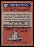 1973 Topps #110  Rayfield Wright  Back Thumbnail