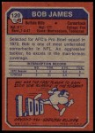 1973 Topps #120  Bob James  Back Thumbnail