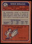 1973 Topps #47  Mike Bragg  Back Thumbnail