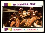 1973 Topps #135   NFC Semi-Final Front Thumbnail