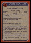 1973 Topps #136   -  Bob Griese / Larry Csonka / Jim Kiick AFC Semi-Final Back Thumbnail