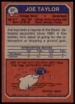 1973 Topps #37  Joe Taylor  Back Thumbnail