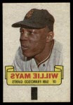 1966 Topps Rub Off #60   Willie Mays   Front Thumbnail