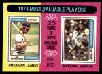 1975 Topps #212   -  Jeff Burroughs / Steve Garvey 1974 MVPs Front Thumbnail