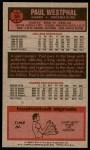 1976 Topps #55  Paul Westphal  Back Thumbnail