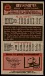 1976 Topps #84  Kevin Porter  Back Thumbnail