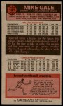 1976 Topps #141  Mike Gale  Back Thumbnail
