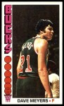 1976 Topps #122  Dave Meyers  Front Thumbnail
