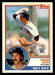 1983 Topps Traded #12 T Doug Bird  Front Thumbnail