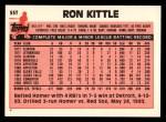1983 Topps Traded #55 T Ron Kittle  Back Thumbnail