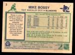 1983 O-Pee-Chees #3  Mike Bossy  Back Thumbnail