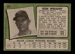 1971 Topps #504  Ken Wright  Back Thumbnail