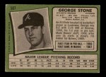 1971 Topps #507  George Stone  Back Thumbnail