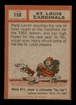 1962 Topps #150   Cardinals Team Back Thumbnail