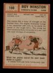 1962 Topps #100  Roy Winston  Back Thumbnail