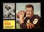 1962 Topps #13  Bill Wade  Front Thumbnail