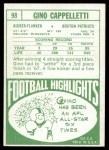 1968 Topps #98  Gino Cappelletti  Back Thumbnail