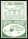 1968 Topps #49  Paul Warfield  Back Thumbnail