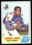 1968 Topps #216  Cornell Green  Front Thumbnail