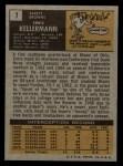 1971 Topps #7  Ernie Kellermann  Back Thumbnail