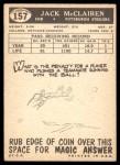 1959 Topps #157  Jack McClairen  Back Thumbnail