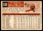 1959 Topps #538  Chick King  Back Thumbnail