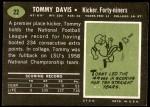 1969 Topps #22  Tommy Davis  Back Thumbnail