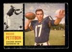1962 Topps #23  Richie Petitbon  Front Thumbnail