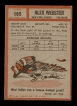 1962 Topps #105  Alex Webster  Back Thumbnail