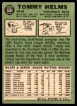 1967 Topps #505  Tommy Helms  Back Thumbnail