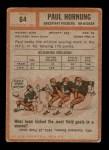 1962 Topps #64  Paul Hornung  Back Thumbnail