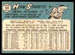 1965 Topps #539  Herm Starrette  Back Thumbnail