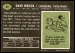1969 Topps #44  Dave Wilcox  Back Thumbnail