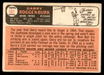 1966 Topps #582 COR Garry Roggenburk  Back Thumbnail